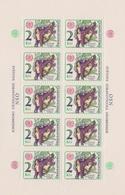 Czechoslovakia Scott 2080 1976 Fight Against Smoking, Sheetlets, Mint Never Hinged - Blocs-feuillets