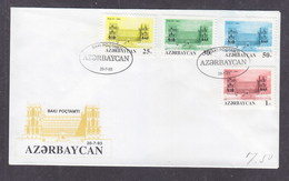 Azerbaïjan 1993 Definitive Issue. Government Building FDC - Azerbaijan