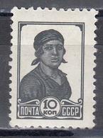 USSR 1937 - Freimarken: Arbeiterin, Mi-Nr. 677IIA, MNH** - 1923-1991 USSR