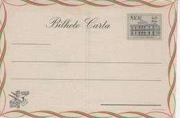 Portugal Province (China), MACAO. 1955 Aerogramme, Air Letter. H&G F4 MINT I - Macau