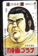 Télécarte Japon * MANGA * Comics *   (16.786)  Japan  PHONECARD * TELEFONKARTE * CINEMA * FILM - BD