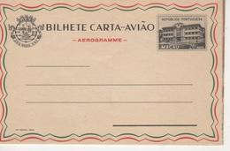 Portugal Province (China), MACAO. 1960 Aerogramme, Air Letter. H&G F8 MINT IV - Macau