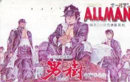 Télécarte Japon * MANGA * Comics * ALLMAN   (16.797b)  Japan PHONECARD * TELEFONKARTE * CINEMA * FILM - BD