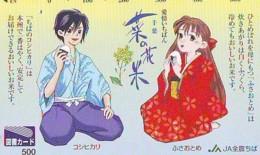 Carte Prépayée Japon * MANGA * Comics * DRAGON BALL  (16.800)  Japan Prepaid Card * TOSHO Karte * CINEMA * FILM - BD