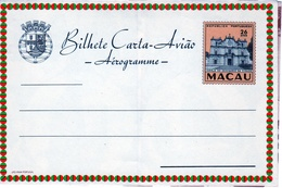 "Portugal Province (China), MACAO. 1962 ""sailing Boats"" Aerogramme, Air Letter. H&G F10 MINT V - Macau"