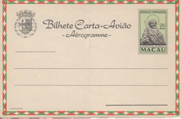 """Portugal Province (China), MACAO. 1964 """"Street Scene"""" Aerogramme, Air Letter. H&G F11 MINT VI - Macao"""
