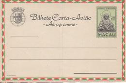 "Portugal Province (China), MACAO. 1964 ""Street Scene"" Aerogramme, Air Letter. H&G F11 MINT VI - Macau"