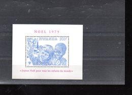 """RWANDA BLOC 84** SUR NOEL 1979 AVEC LA MENTION """"JOYEUX NOEL POUR TOUS LES ENFANTS DU MONDE"""" - Rwanda"""
