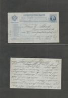 Austria. 1880 (7 Feb) 10 Kr Stat Card. Pneumatic Post: 2x10 Kr Pneumatic Post Cards, H&G L2, Both To Vienna. 1880, 1883 - Austria