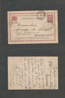Bulgaria. 1890 (26 Dec) Toltrokau, Turtucai - Bucarest (10 Jan 91) 10c Red Stat Card, Bilingual Cds (xxx/R). Lovely Item - Bulgaria