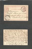 Bulgaria. 1892 (10 March) Vratza - Constantinople, Austria Levant (12 March) 10c Rose Stat Card. Rare Bilingual Cds + TP - Bulgaria