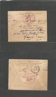 Bulgaria. 1918. French POW In Bulgaria. Multifkd Envelope + Red Cachet. Scarce Item. - Bulgaria