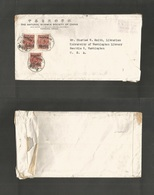 China - Xx. 1948 (16 July) Nanking - USA, Seattle, WA. Natural Science Society. Multifkd Inflation Ovptd Issue Envelope. - China