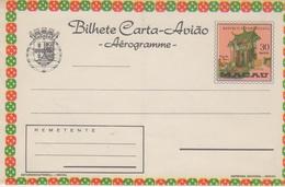 "Portugal Province (China), MACAO. 1968 ""Lighting Joss Sticks"" Aerogramme, Air Letter. H&G F13 MINT VII - Macau"