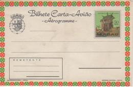 "Portugal Province (China), MACAO. 1968 ""Lighting Joss Sticks"" Aerogramme, Air Letter. H&G F14 MINT VIII - Macau"