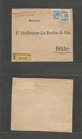 Lebanon. 1905 (28 July) Austrian PO, Beirut - Switerland, Bale. Registered Multifkd Front Cover + R-label. 3 Piaster Rat - Liban