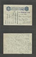 Libia. 1941 (25 April) Italy, Roma - Bengasi FM Stat Card + Censored. Fine Circulation. - Libya