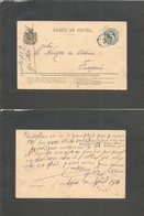 Romania. 1876 (30 Abr) Adjud - Focsani. 5c Blue Stat Card, Small Cds. Fine. - Zonder Classificatie