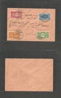 Saudi Arabia. 1917 (31 Sept) Djedda - Port Said, Egypt. Multifkd Cover Stamps Imperf Diff Perforations + Perces, Tied Bi - Saudi Arabia