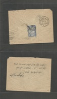Saudi Arabia. 1926. Reverse Fkd Envelope To Istambul, Turkey (12 April 26) With Ovptd Stamp Reverse Used Tied (further S - Saudi Arabia