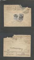 Saudi Arabia. 1926 (22 Jan) Djeddah - Egypt, Cairo (26 Jan) Reverse Multifkd Comercial Envelope Ovptd Stamps Lilac Cache - Saudi Arabia