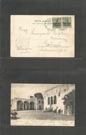 Marruecos - German. 1907 (2 July) Tanger - Fiume (9 July) Fkd Ppc. Better Destination. - Morocco (1956-...)