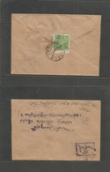 Tibet. C. 1933. Lhasa. Local Fkd Envelope, Reverse Fkd. 4 Trangka Green Pin - Perf, Tied Bilingual Cachet, Corner Margin - Tibet