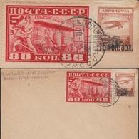 URSS 1930 Lettre Envoyée Par Zeppelin « Graf Zeppelin », Vol Moscou-Friedrichshafen. Michel 391B Et 269, Y&T PA 21B - Zeppelins
