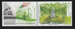 """Greece 2016 Europa Cept """"Think Green"""" Set MNH - Ongebruikt"""