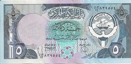 KOWEIT 5 DINARS 1980-91 XF++  P 14 C - Kuwait
