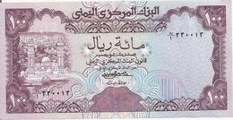 YEMEN 100 RIALS ND1979 AUNC P 21 - Yémen