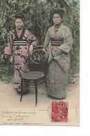 JAPON  Japonaises - Japon