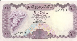YEMEN 100 RIALS ND1984 AUNC P 21A - Yémen