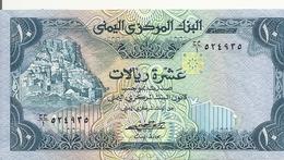 YEMEN 10 RIALS ND1981 AUNC P 18 A - Yémen