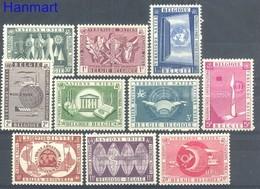 Belgium 1958 Mi 1100-1109 MNH ( LZE3 BLG1100-1109 ) - Philatélie & Monnaies