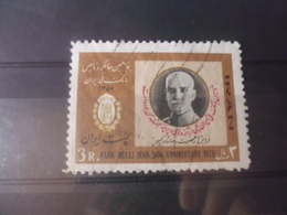 IRAN YVERT N° 1738 - Iran