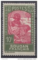 N° 64 - X X - ( C 852 ) - Sudan (1894-1902)