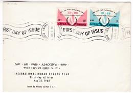 M424 Ethiopia Premier Jour FDC 1968  International Human Rights Year Droits De L'homme - Ethiopie