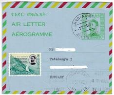 M425 Ethiopia Aérogramme Entier Postal Stationery 1972 Addis Ababa To Hungary - Ethiopie