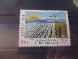 IRAN YVERT N° 1978 - Iran