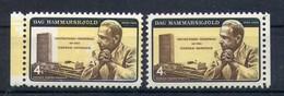 USA 1962 Dag Hammarskjold 4c 2 Stamps Francobolli Timbres Printing Error & Colour Shift Erreur Et Normal - Stati Uniti