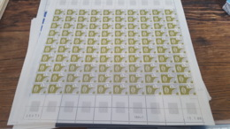 LOT 439998 TIMBRE DE FRANCE NEUF**  LUXE N°PR201 VALEUR 300 EUROS FEUILLE - Feuilles Complètes