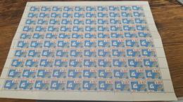 LOT 440005 TIMBRE DE FRANCE NEUF**  LUXE N°PR192 VALEUR 150 EUROS FEUILLE - Feuilles Complètes