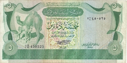 LIBYE 5 DINARS ND1980 VF P 45 A - Libye