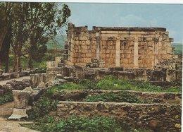 Cafarnao - La Sinagoga - Resti   B-3526 - Churches & Cathedrals