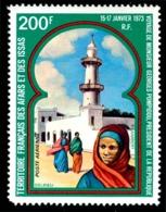 AFARS ET ISSAS 1973 - Yv. PA 79 **   Cote= 15,00 EUR - Voyage Du Président Pompidou ; Mosquée  ..Réf.AFA23109 - Afar- Und Issa-Territorium (1967-1977)