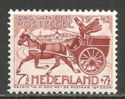 Netherlands 1943 Year , Mint Stamp MNH (**) - 1891-1948 (Wilhelmine)