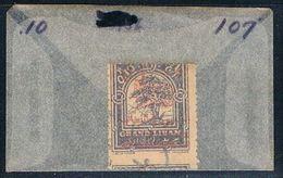 Lebanon 107 Used Cedar Overprint 1928 (L0067) - Lebanon
