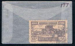 Lebanon 177 Used Citadel Of Jubayl 1945 CV 4.00 (L0137) - Lebanon