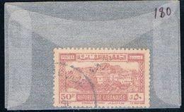 Lebanon 180 Used Crusader Castle 1945 CV 4.50 (L0139) - Lebanon